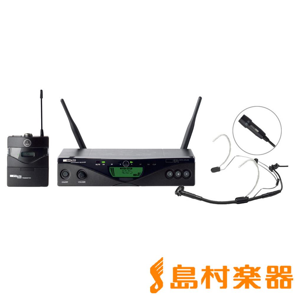 AKG WMS470 INSTRUMENTAL ワイヤレスシステム