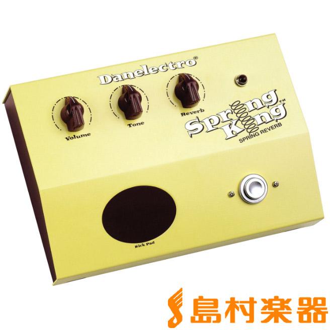 Danelectro DSR-1 コンパクトエフェクター/RETRO SPRING KING 【ダンエレクトロ】