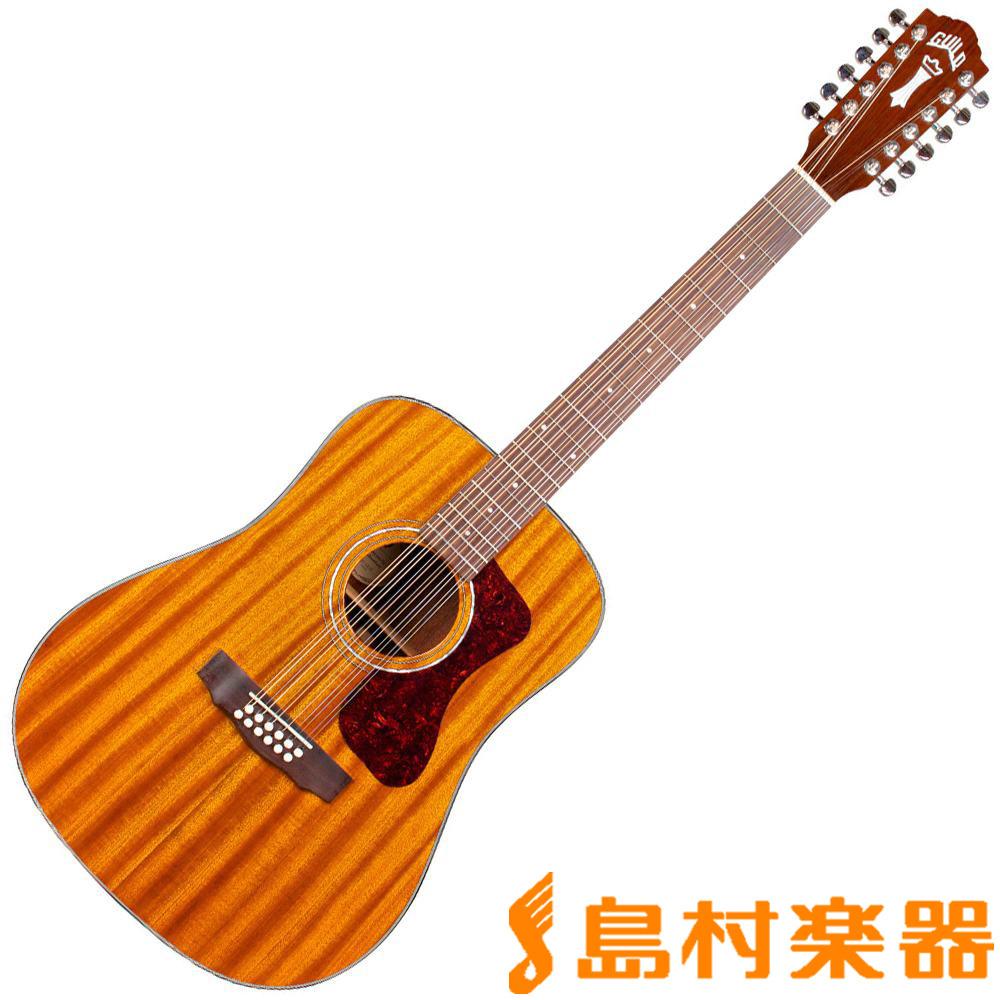 Guild D-1212E NAT エレアコギター/12弦 【ギルド】