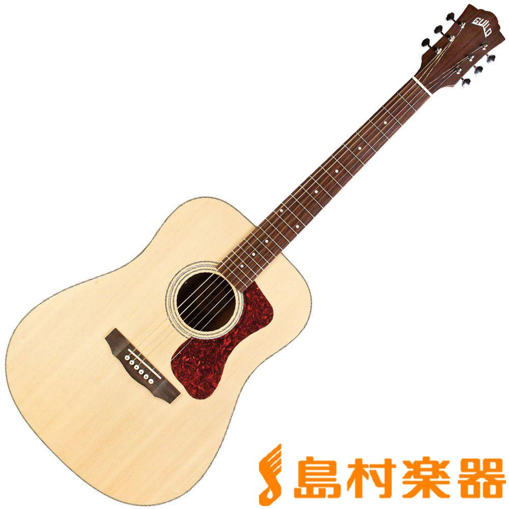 Guild D-240E NAT アコースティックギター 【ギルド】