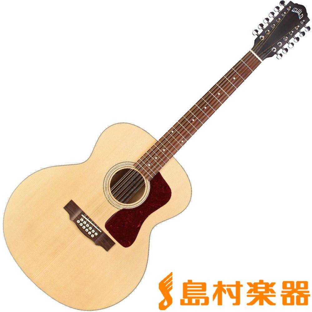 Guild F-2512E BLD アコースティックギター 【ギルド】
