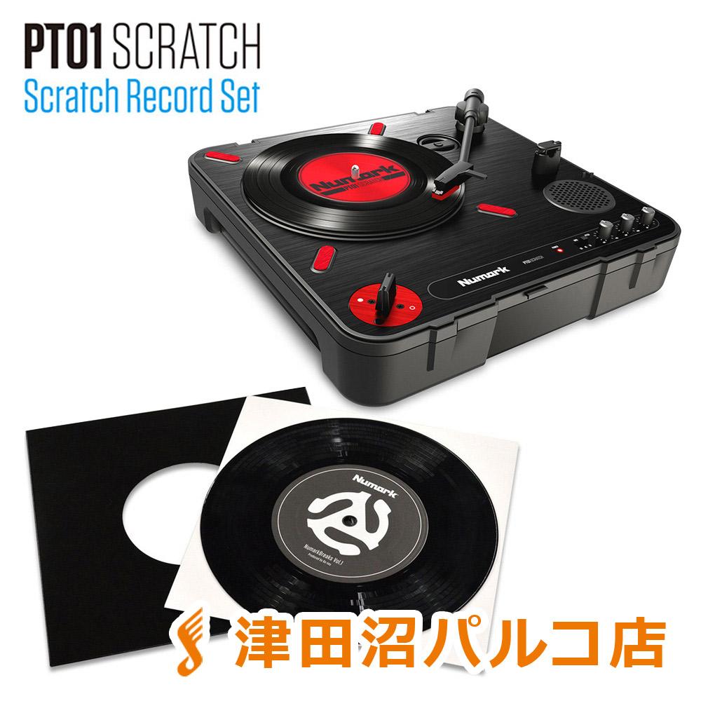 Numark SCRATCH RECORD SET ターンテーブルセット 7インチ レコード 【ヌマーク NU-SET-021】【津田沼パルコ店】