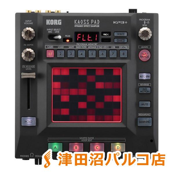 KORG KAOSS PAD KP3+ DJエフェクター / サンプラー 【コルグ】【津田沼パルコ店】