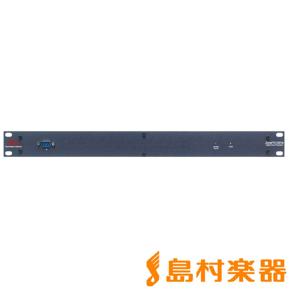 DBX ZonePRO641 ゾーン制御マルチプロセッサー