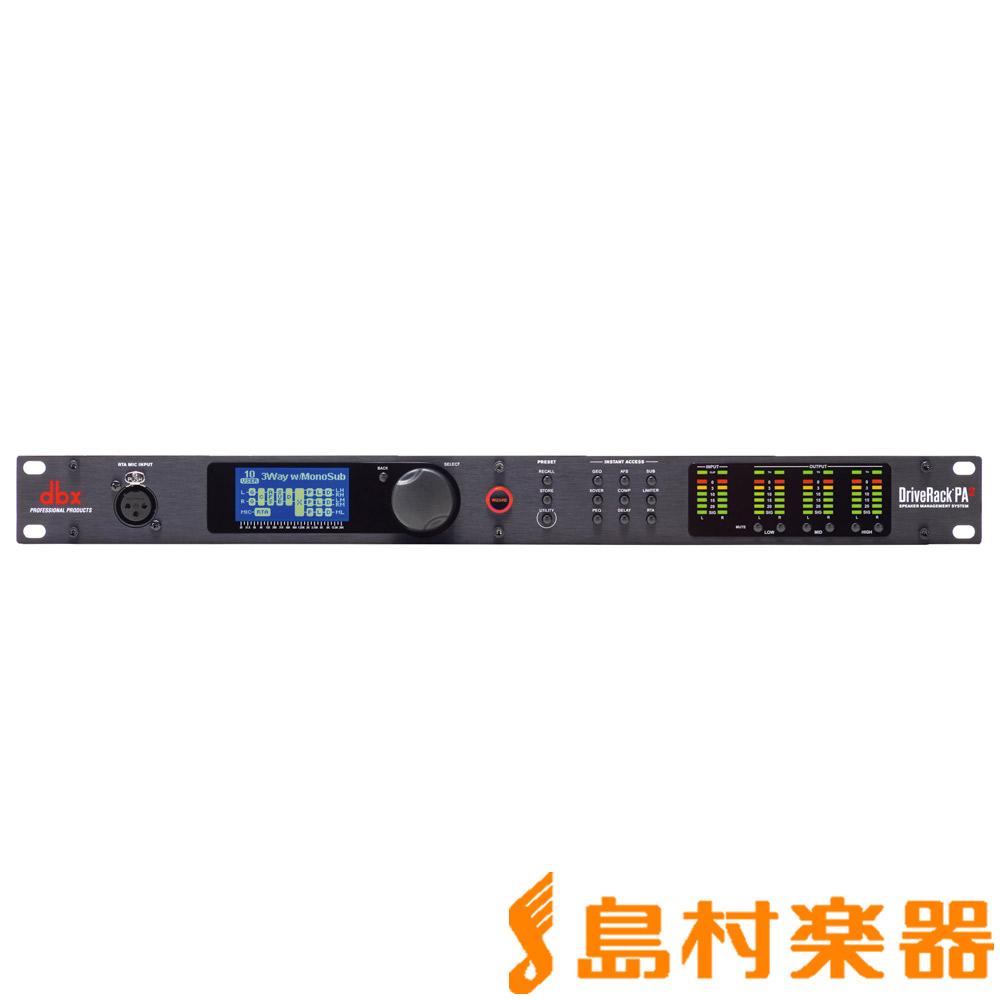 DBX DRIVERACK PA2 マルチプロセッサー