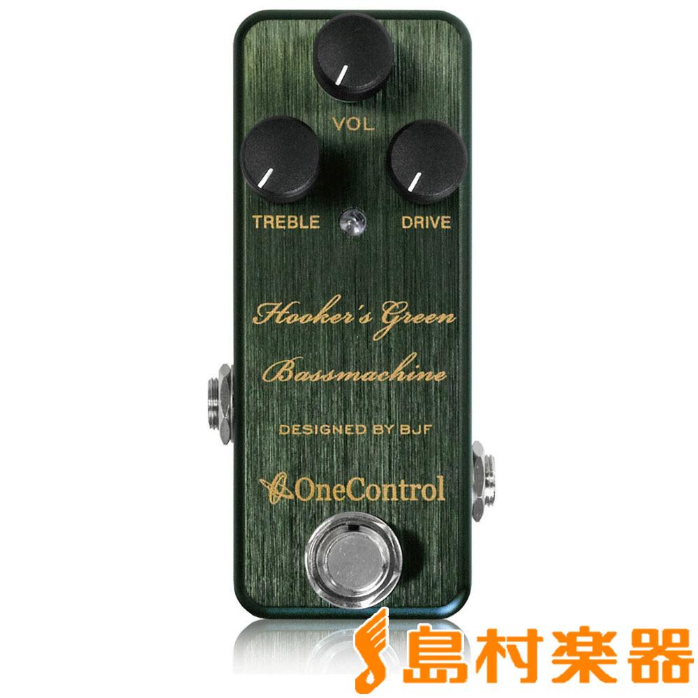 One Control Hooker's Green Bass Machine コンパクトエフェクター/ベースオーバードライブ 【ワンコントロール OC-HGB】