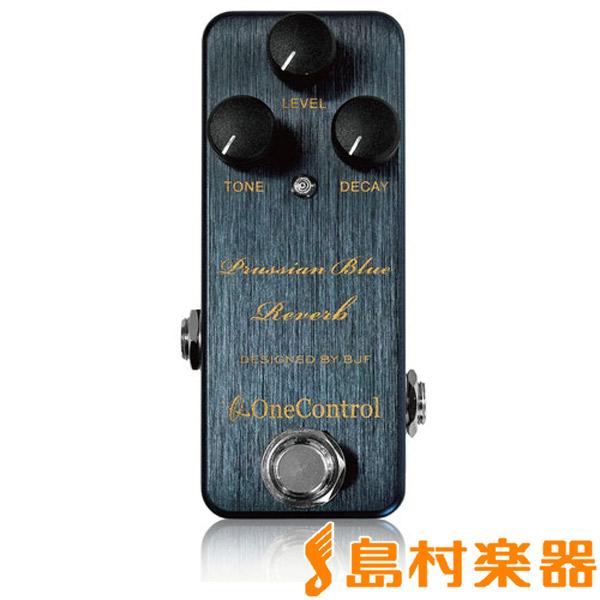 One Control Prussian Blue Reverb コンパクトエフェクター/リバーブ 【ワンコントロール OC-PBR】