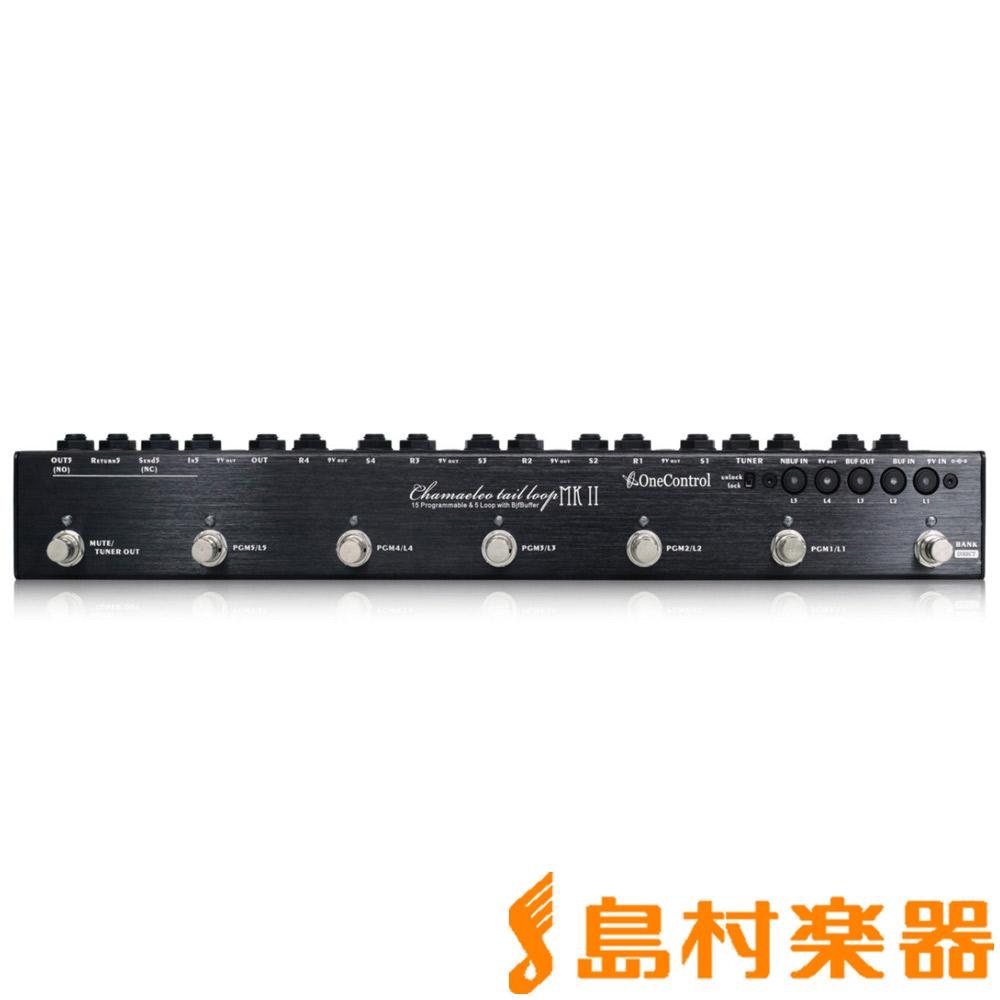 One Control Chamaeleo Tail Loop MKII プログラマブルスイッチャー 【ワンコントロール Chamaeleo MkII】