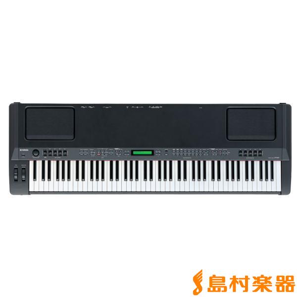 YAMAHA STAGE PIANO CP300 ステージピアノ 88鍵盤 【ヤマハ】