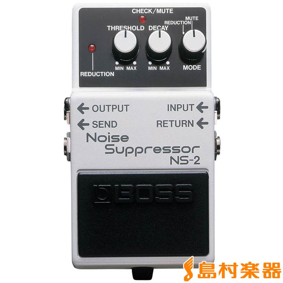 BOSS NS-2 ノイズサプレッサー NoiseSuppressor 【ボス NS2】