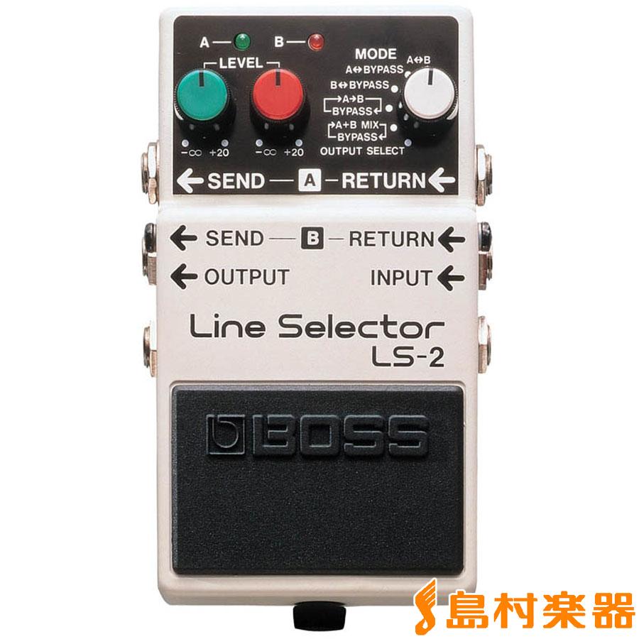 BOSS LS-2 ラインセレクター LineSelector 【ボス LS2】