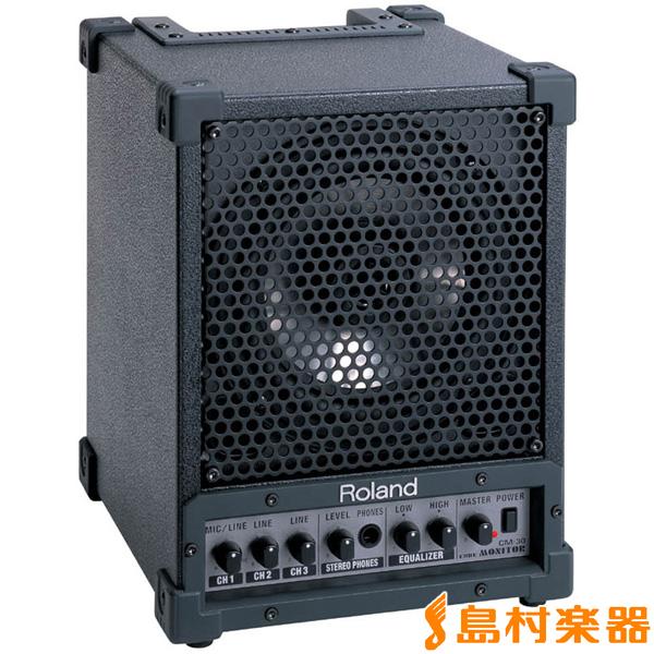 Roland CM30 モニタースピーカー 【ローランド CM30】