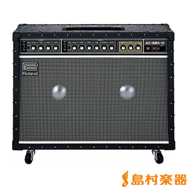 Roland JC-120 ギターアンプ 【ローランド JC120B】
