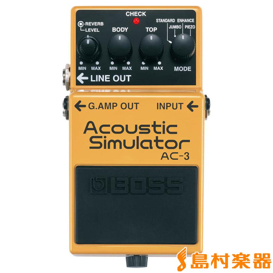 【ボス BOSS エフェクター アダプタープレゼント!】 【12/31迄 AC-3 アコースティックシミュレーター AC3】 AcousticSimulator