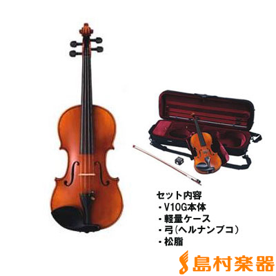 YAMAHA Braviol V10SG 4/4 バイオリンセット ブラビオール 【ヤマハ】