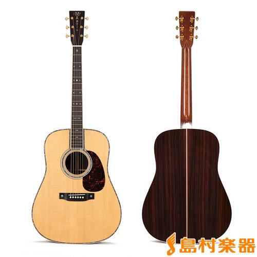 Martin D42AJ アコースティックギター【フォークギター】 【マーチン】