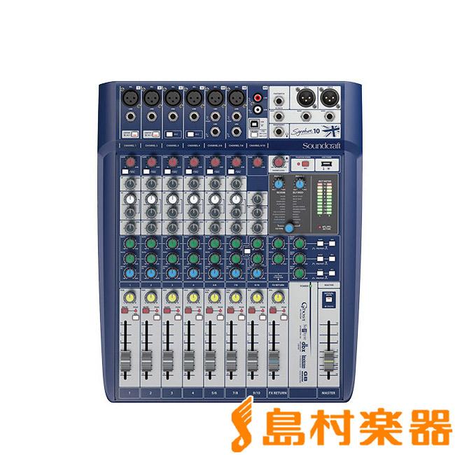SOUNDCRAFT Signature 10 スタンダードモデル アナログミキサー 【サウンドクラフト】