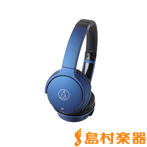 audio-technica ATH-AR3BT ディープブルー Bluetooth対応 ワイヤレスヘッドホン 【オーディオテクニカ ATHAR3BT】