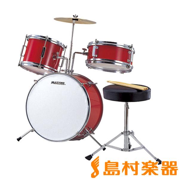 MAXTONE MX-50 RED ジュニアドラムセット 【マックストーン】