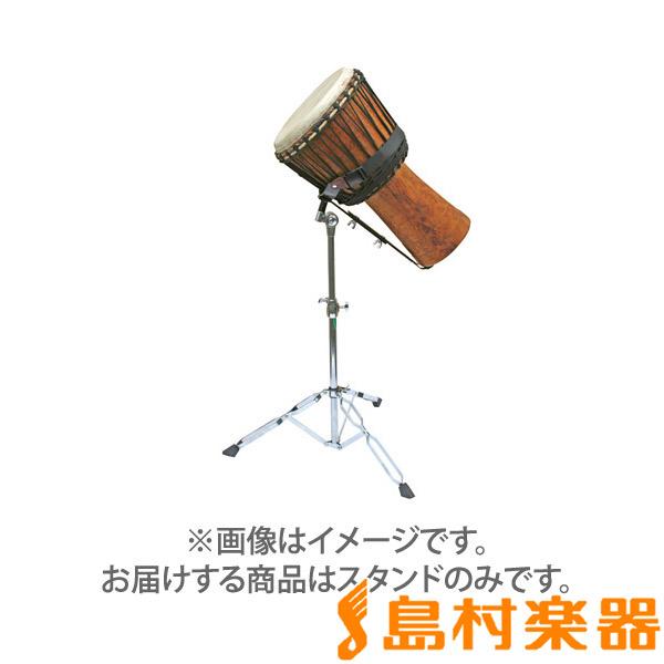 MAXTONE DS-1 ジャンベスタンド 【マックストーン】