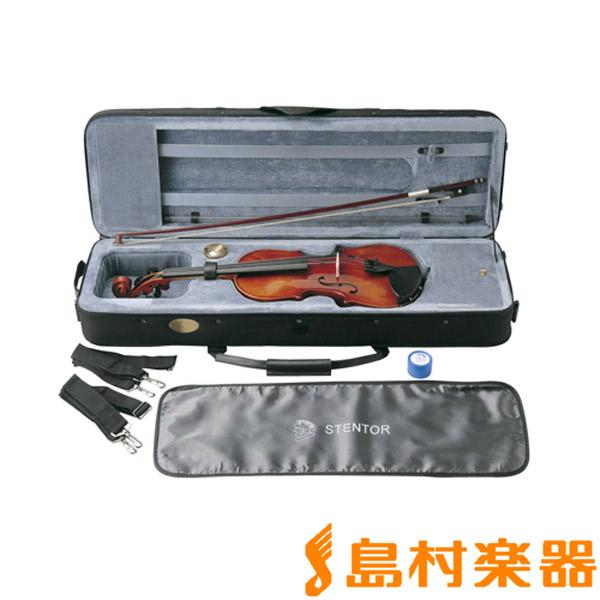 STENTOR SV-320 ヴァイオリン 4/4サイズ 【ステンター】