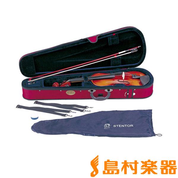 STENTOR SV-180 1/10 バイオリン 1/10サイズ 【ステンター】