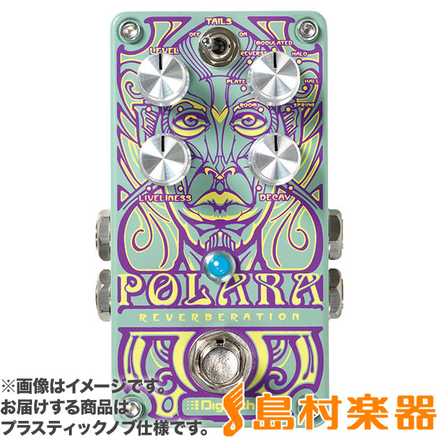 DigiTech POLARA コンパクトエフェクター/リバーブ 【デジテック】