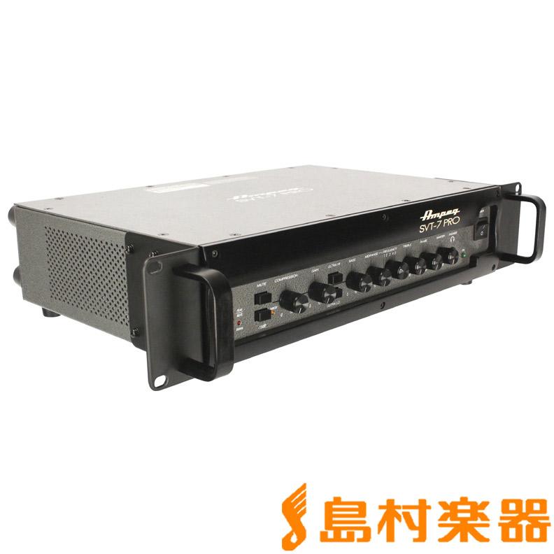 Ampeg SVT-7PRO ベースアンプヘッド 【アンペグ】
