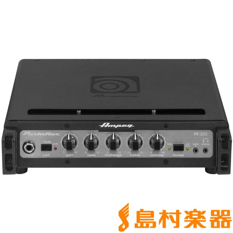 Ampeg PF350 ベースアンプヘッド 【アンペグ】