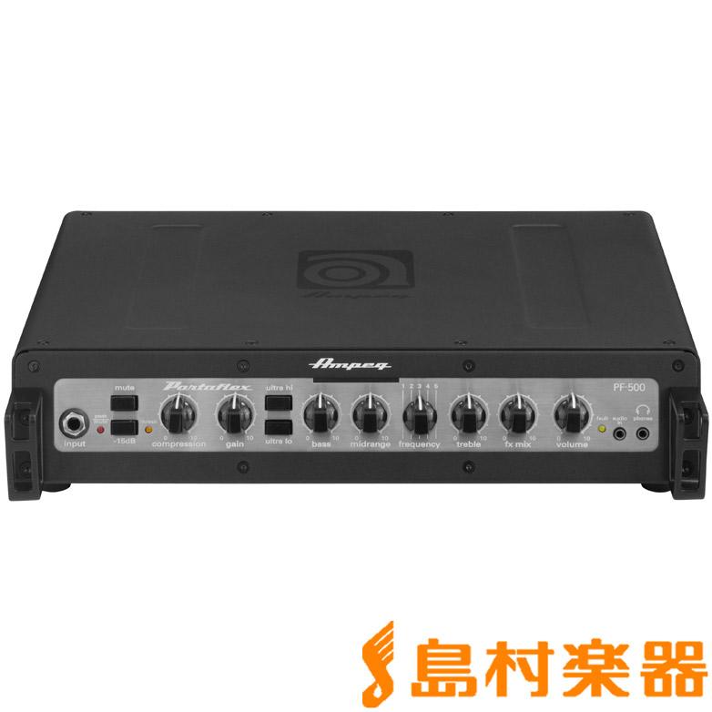 Ampeg PF500 ベースアンプヘッド 【アンペグ】