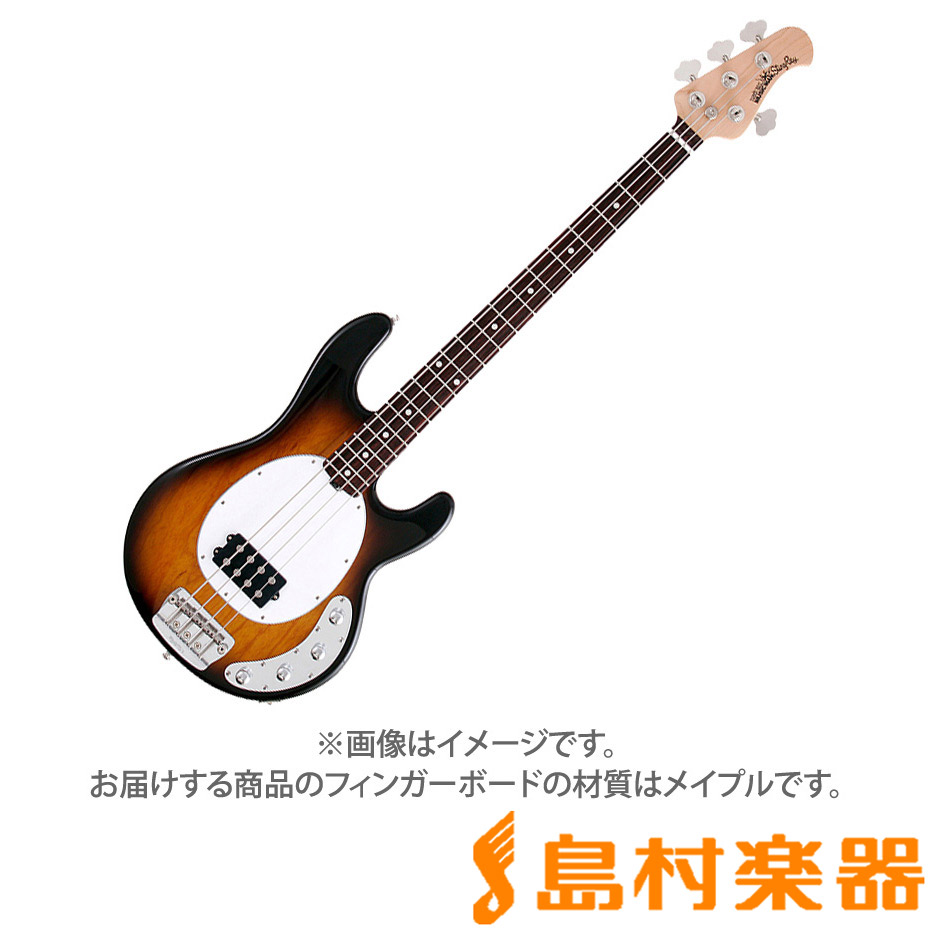 MUSICMAN StingRay4/M/B VSB エレキベース 【ミュージックマン】