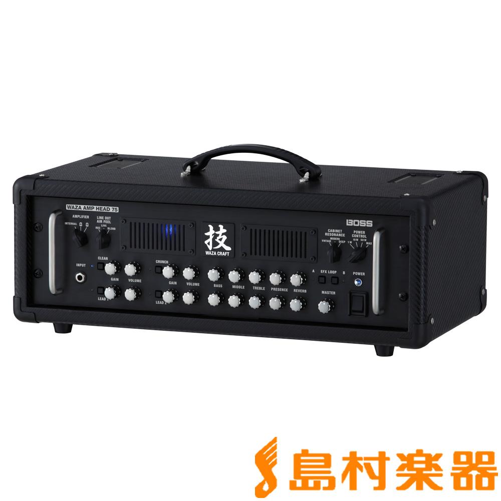 BOSS WAZA-HD75 ギターアンプヘッド 【ボス WAZAHD75】