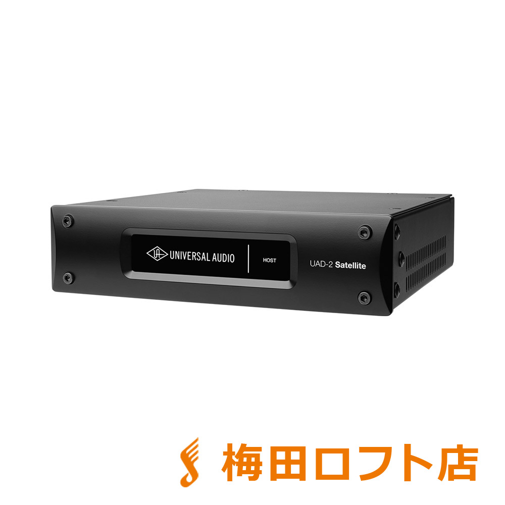 UNIVERSAL AUDIO UAD-2 SATELLITE USB OCTO CORE DSP アクセラレーター 【ユニバーサルオーディオ】【梅田ロフト店】