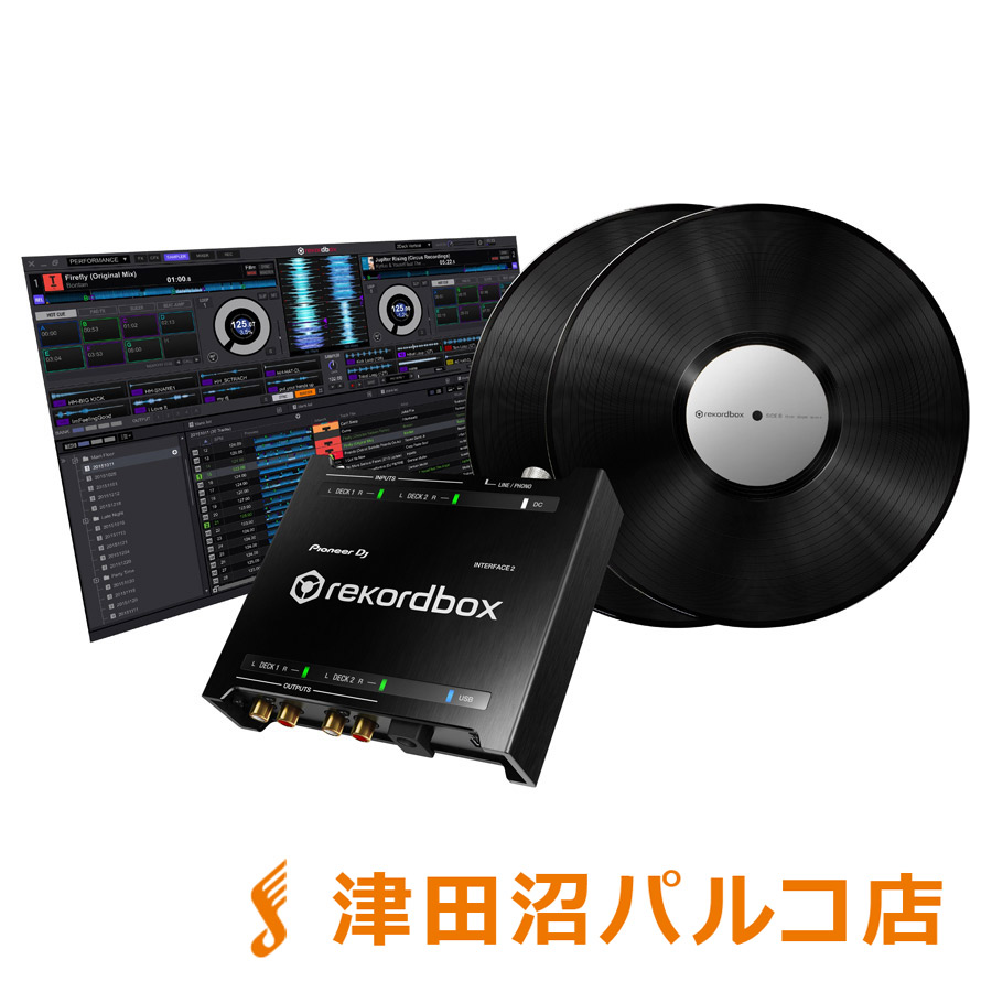 Pioneer DJ INTERFACE2 オーディオインターフェイス 2CH 【パイオニア】【津田沼パルコ店】