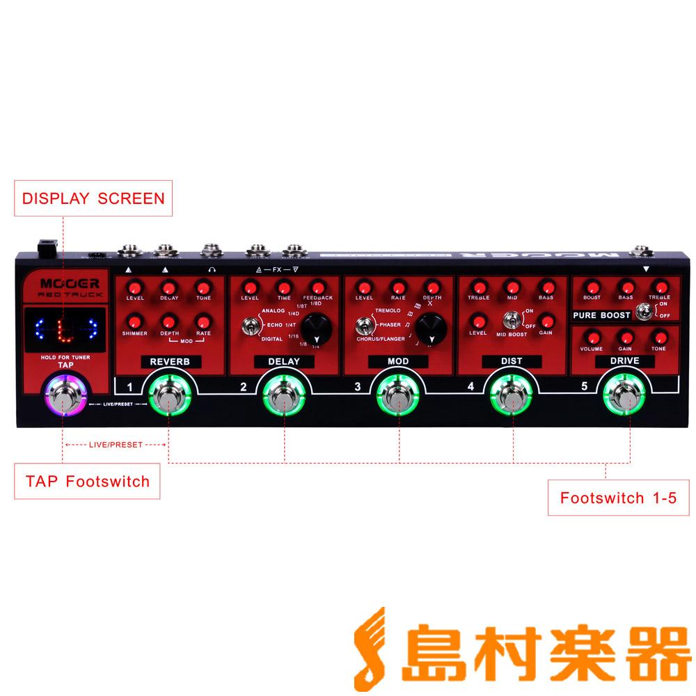 MOOER Red Truck マルチエフェクタ― 【ムーア レッド トラック】