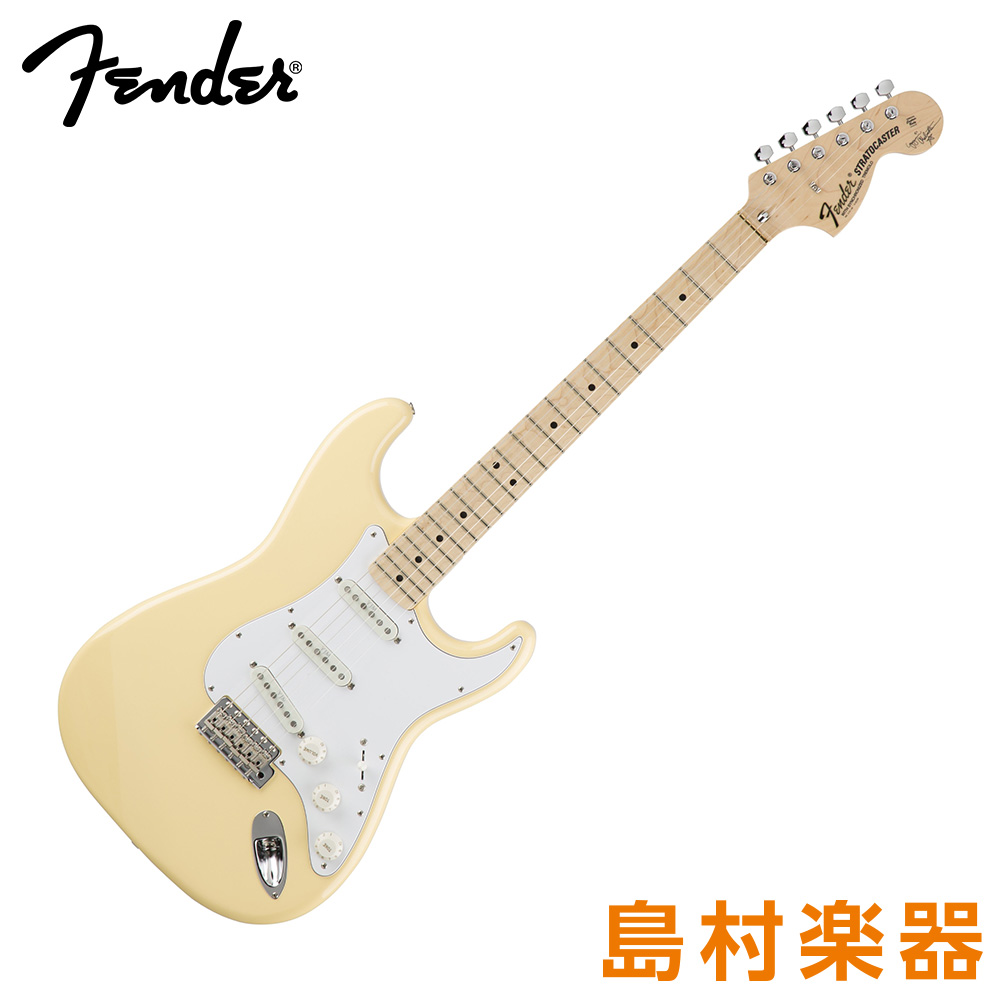 Fender Yngwie Malmsteen Stratocaster Yellow White ストラトキャスター エレキギター 【フェンダー】