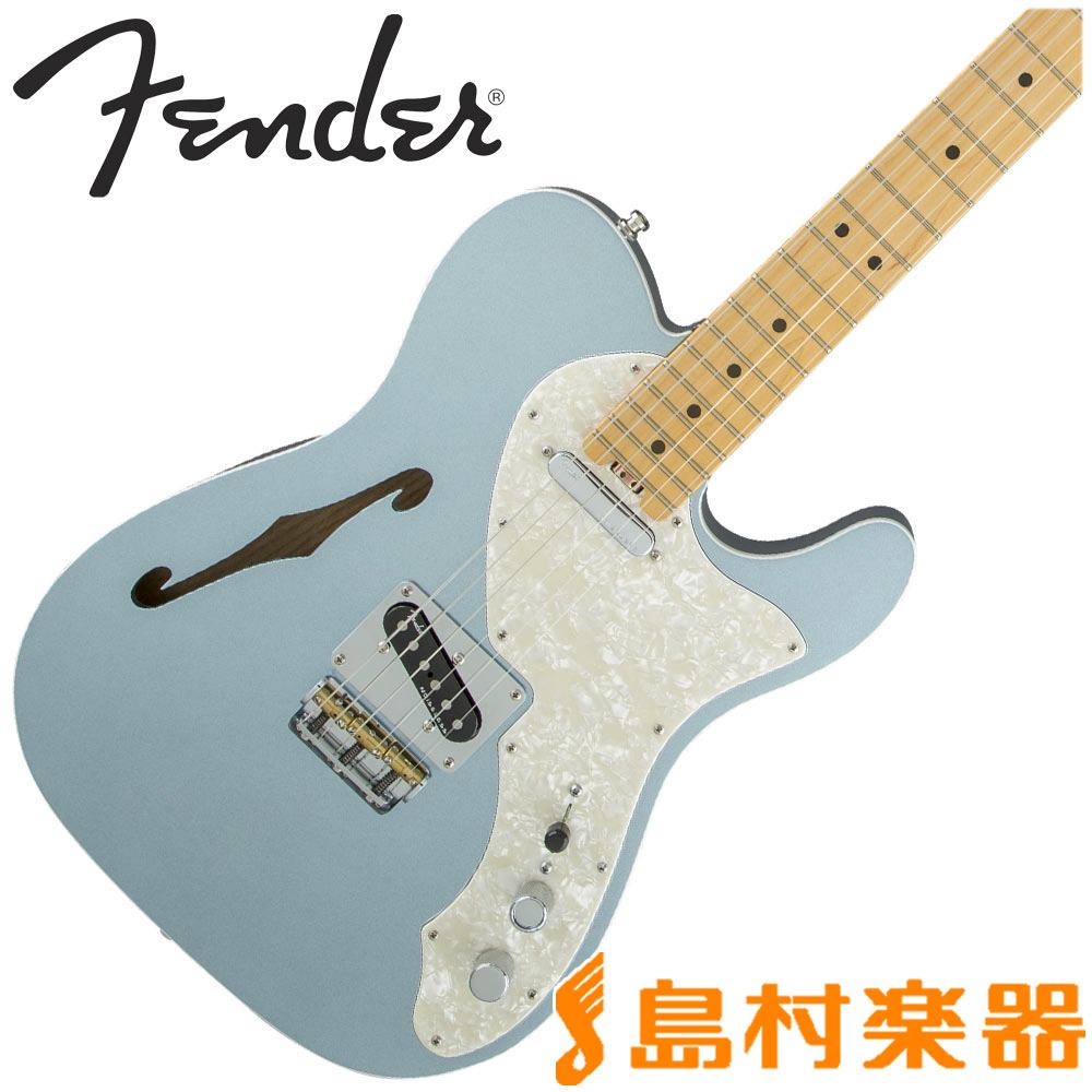 【クレジット無金利 10/31まで♪】Fender American Elite Telecaster Thinline Mystic Ice Blue テレキャスター エレキギター 【フェンダー】