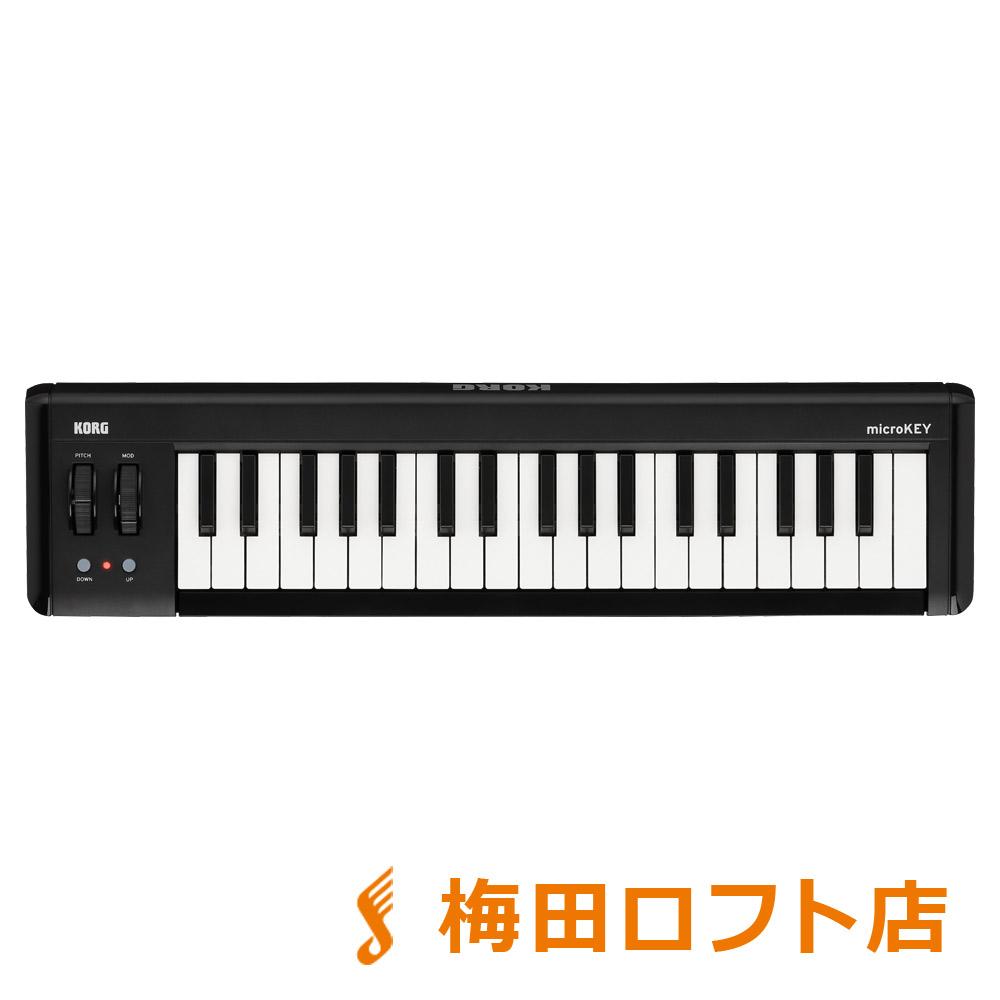 KORG microKEY2-37 USB MIDIキーボード 37鍵盤 【コルグ】【梅田ロフト店】