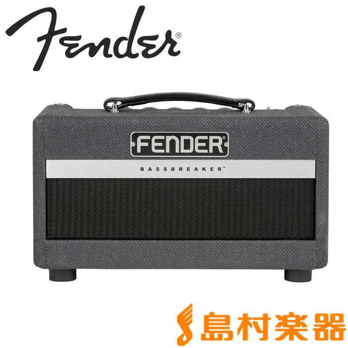Fender BASSBREAKER 007 HEAD ギターアンプヘッド 【フェンダー】