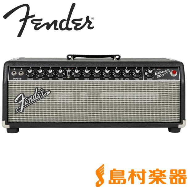 Fender BASSMAN 800 HEAD ベースアンプヘッド 【フェンダー】