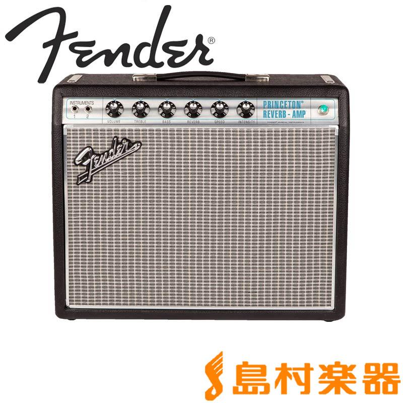 【正規通販】 Fender '68 CUSTOM PRINCETON REVERB ギターアンプ 【フェンダー】, モセウシチョウ ae548072