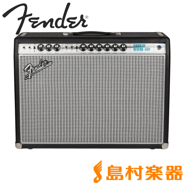 Fender '68 CUSTOM VIBROLUX REVERB ギターアンプ 【フェンダー】