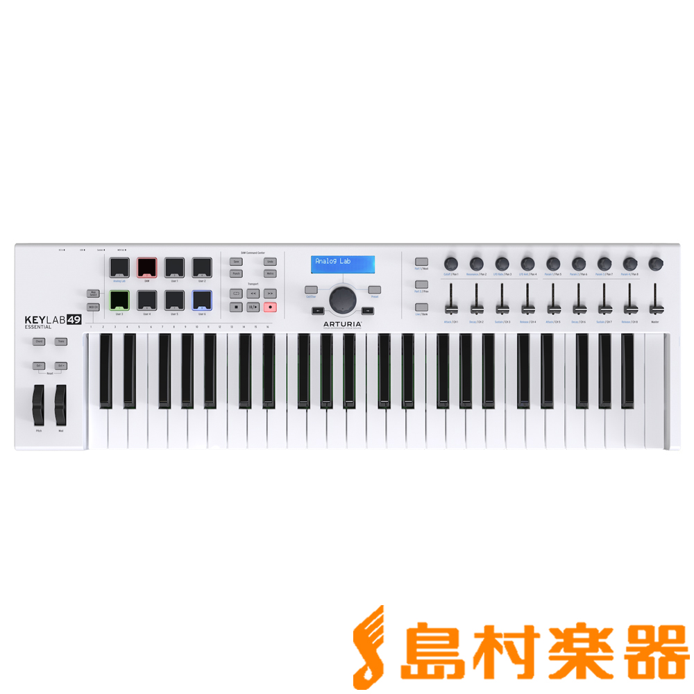 【MiniV & Stage-73V プレゼント!2019/01/31迄】ARTURIA KeyLab Essential 49 (ホワイト) 49鍵盤 MIDIキーボード 【アートリア】