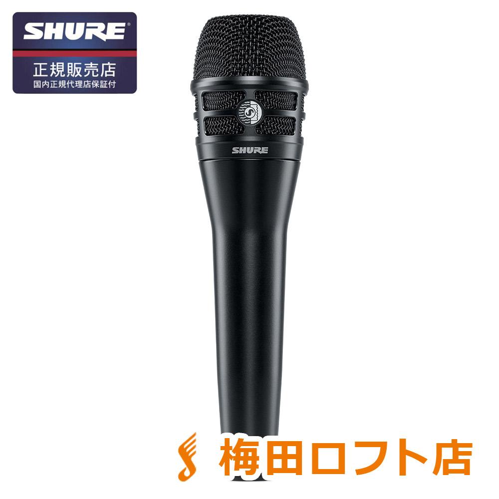 SHURE KSM8/B ブラック ダイナミックマイク 【シュア】【梅田ロフト店】【国内正規品】