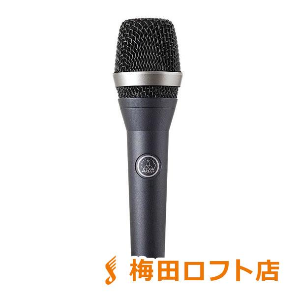 AKG D5 ダイナミックマイク 【梅田ロフト店】