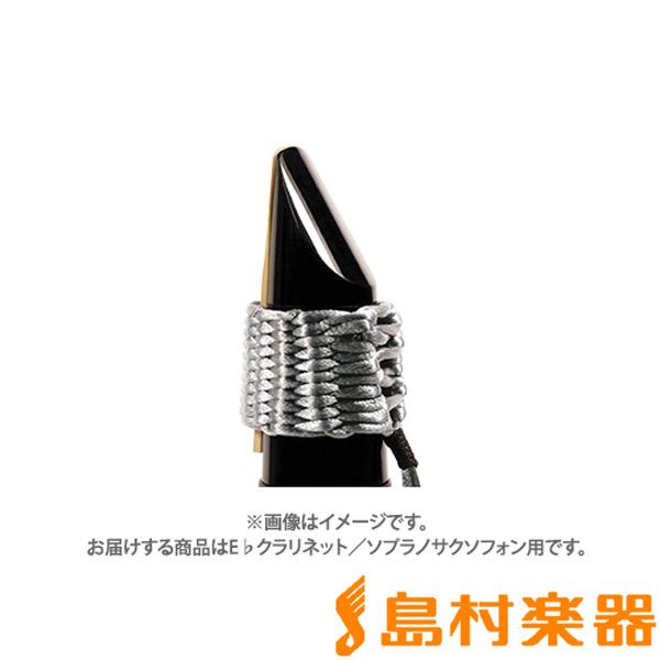 買収 Bambu リガチャー シルバー 割り引き E♭クラリネット バンブー ソプラノサックス
