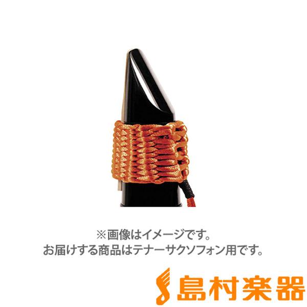 Bambu ご注文で当日配送 今ダケ送料無料 リガチャー オレンジ テナーサックス バンブー