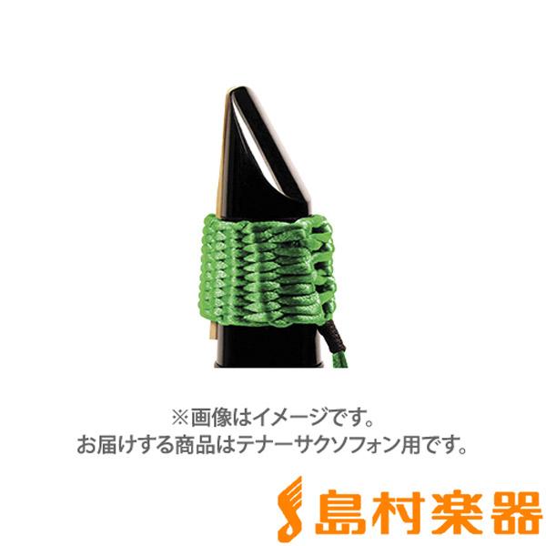超歓迎された Bambu リガチャー ブライトグリーン テナーサックス 低価格 バンブー