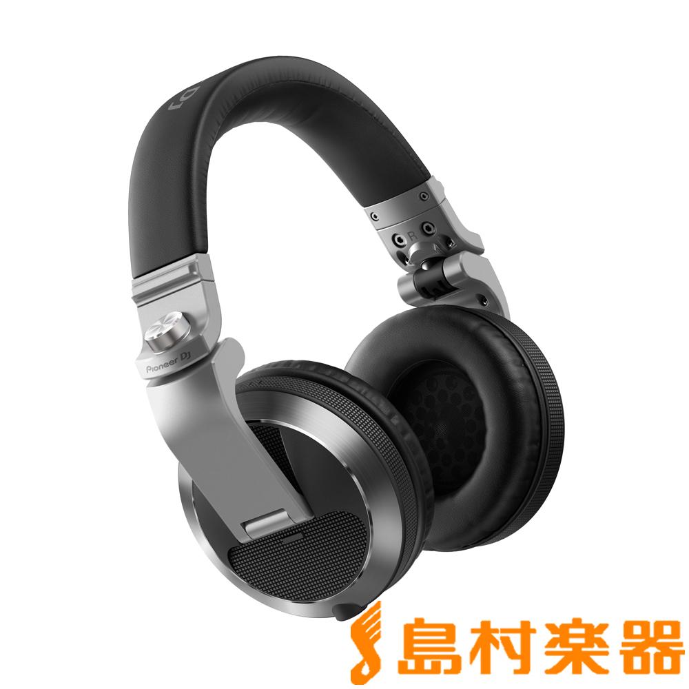 Pioneer DJ HDJ-X7-S シルバー DJヘッドホン 【パイオニア】
