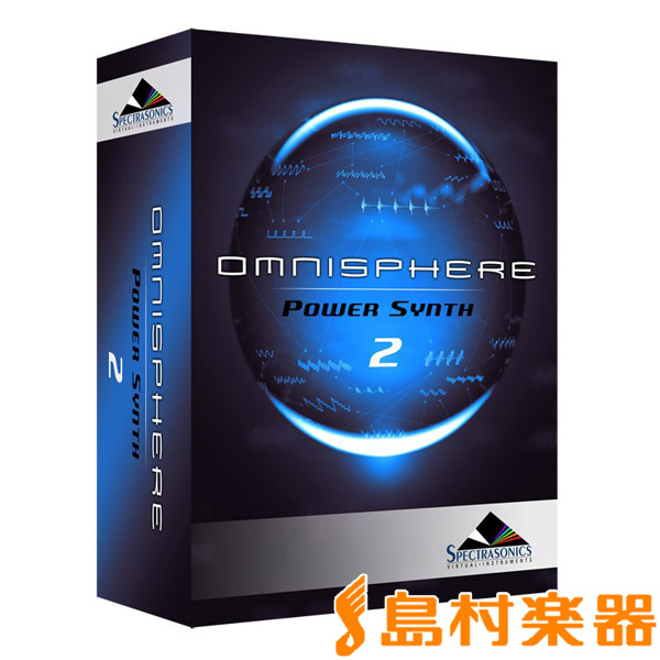 Spectrasonics Omnisphere 2 Spectrasonics シンセサイザー音源【スペクトラソニックス】【国内正規品 Omnisphere】【USB版】, スキソン:c7bde84d --- sunward.msk.ru